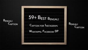 Bengali Caption for Instagram