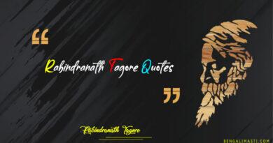 Bengali Rabindranath Tagore Quotes