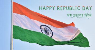 Happy Republic Day Quotes in Bengali