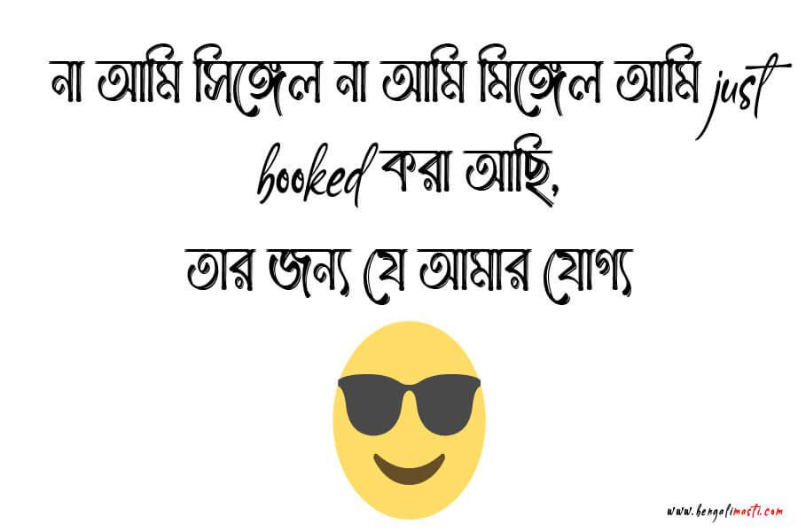 বাংলা প্রোফাইল ফটো শর্ট ক্যাপশন