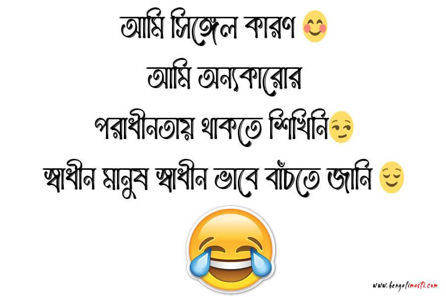 বাংলা একাকীত্ব শর্ট ক্যাপশন