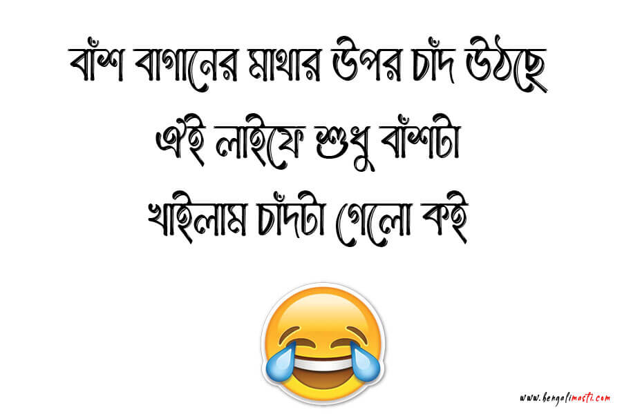 বাংলা শর্ট ক্যাপশন